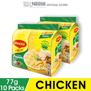 MAGGI 2-Minit Chicken (77g x 5 Packs x 2)