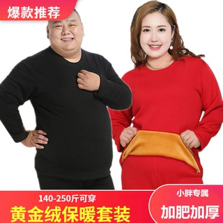 Fat man plus fat thermal underwear set male super large size ladies underwear fat MM cotton sweater660