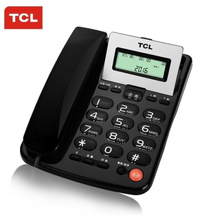 TCL HCD868 (165) Fixed Corded Telephone Corded Telephone Landline Caller ID Battery-free Hands-free Large Button Home El