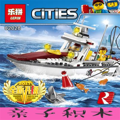 【Morandi】City Series 60147 At Sea Fishing Boat Go Fishing Children Assembling Building Block Toys Gift 02028 A1103