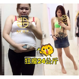 why u so hard to slim ? we have solution to help your problem️难瘦也能狂瘦23kg 减肥法new years pomotion limited 50 set 2 free 1