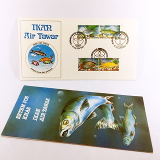 First Day Cover - Malaysia Special Issue Of Postage Stamps On Fresh Water Fish