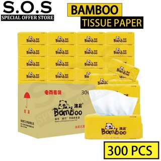 Bamboo Soft Facial Tissue Paper Pack 300pcs (75 pulls x 4ply) READY STOCK IN MALAYSIA
