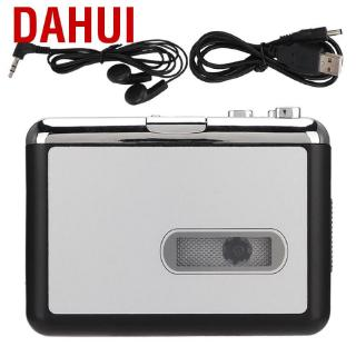 Dahui New Handheld Cassette to MP3 Converter Stereo USB Digital Tape with Headphones Support TF for Compute