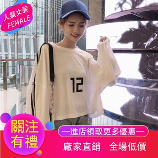 Ulzzang Han Feng Chic Digital Printing Long-sleeved T-shirt