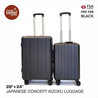 SAMEL FGD 328 JAPANESE CONCEPT EXTRA THICK KIZOKU LUGGAGE 2 IN 1 SET 20'' + 24''