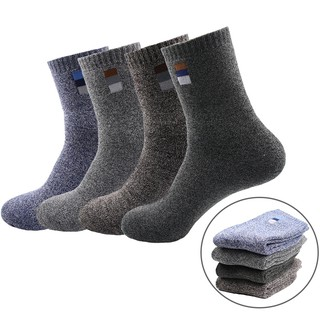 Men Women Winter Warm Socks Cotton Soft Elastic Heavy Thick Thermal Crew Socks