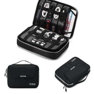 Travel Electronic Accessories Organizer Double Layer Carry Storage Bag Large Capacity Bag for iPad Kindle Power Adapter