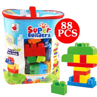 Mitoyos Super Large Mega Builders 88 PCS Bloks Education Toy for Toddler Kids