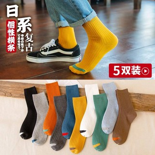 Socks men's tube socks men's socks stockings men's deodorant trend Japanese tube stockings women's sports basketball931