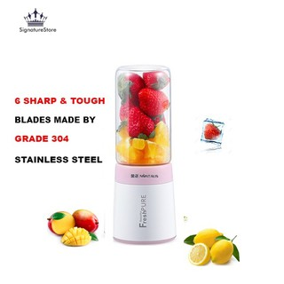 Portable Fruit Vege 4 Blades Blender Juicer Battery USB Charging 果汁机榨汁杯便携充电式