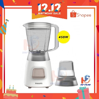 Philips Blender 1.0L HR2056 HR2056/00