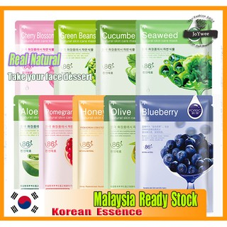 JoYwee🤞Natural Moisture Facemask Facial Mask Beauty ROREC Bioaqua Korean Essence Top Sales Skin Care Deep Clean保湿美白面膜