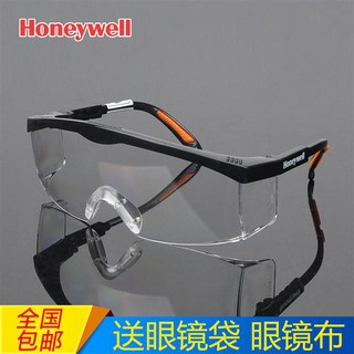 Outdoor Sports Cycling Goggles Bicycle Driving Work Goggle Package mail honeywell goggles anti-fog dustproof prevent sa