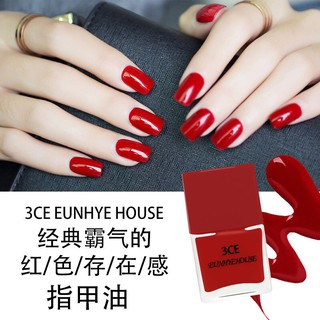 3CE Mood Recipe autumn and winter limited series of nail polish