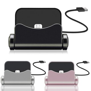 New rotatable mobile phone charging base with line charger desktop stand charger