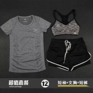 Sport wear set (women)运动套装女