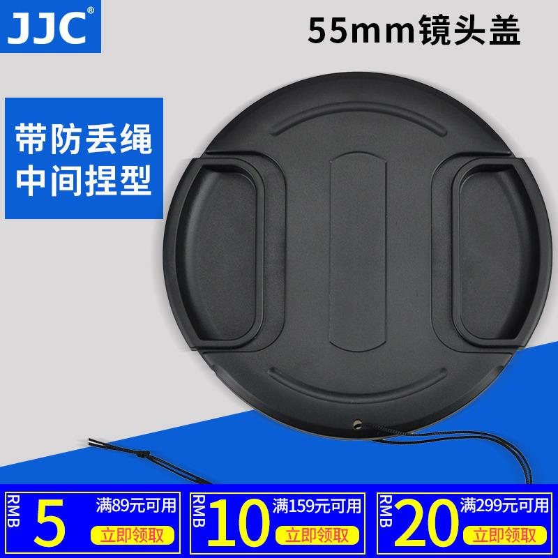 Lens Cap﹊JJC Lens Cover 55mm anti-drop rope in the middle pinch Canon M5 M6 M50 EF-M 18-150 Nikon D3500 D3400 D5600