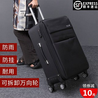 Oxford cloth luggage male and female travel suitcase universal wheel student trolley luggage canvas case