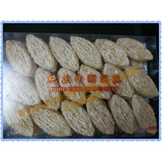 100%Natural Bird' Nest 1pc 100%天然洞燕一片 燕窝 RM28 现在一片也包邮 Buy 6 FREE gift box