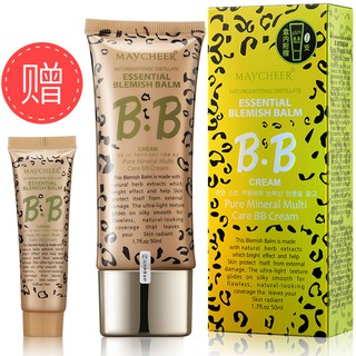 Leopard BB cream nude makeup concealer strong moisturizing hydrating makeup make