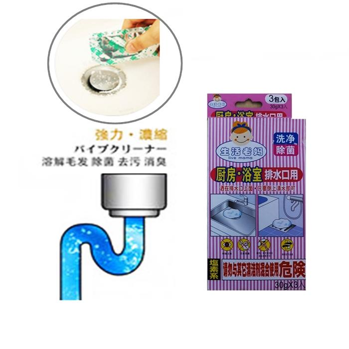 3 Pack Automatic Toilet Bowl Cleaner