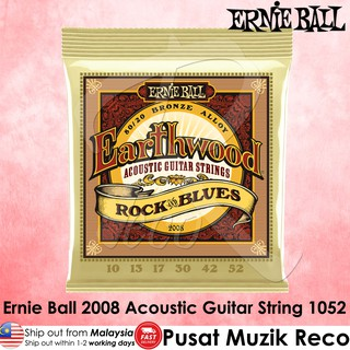 Ernie Ball 2008 Earthwood 80/20 Bronze Rock and Blues Acoustic Strings 1052