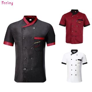 Stylish Unisex Buttons Chef Restaurant Hotel Kitchen Casual Short Sleeve Tops
