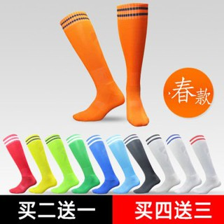 Thin children's football socks men's adult long tube over the knee season training sports socks football socks boys730