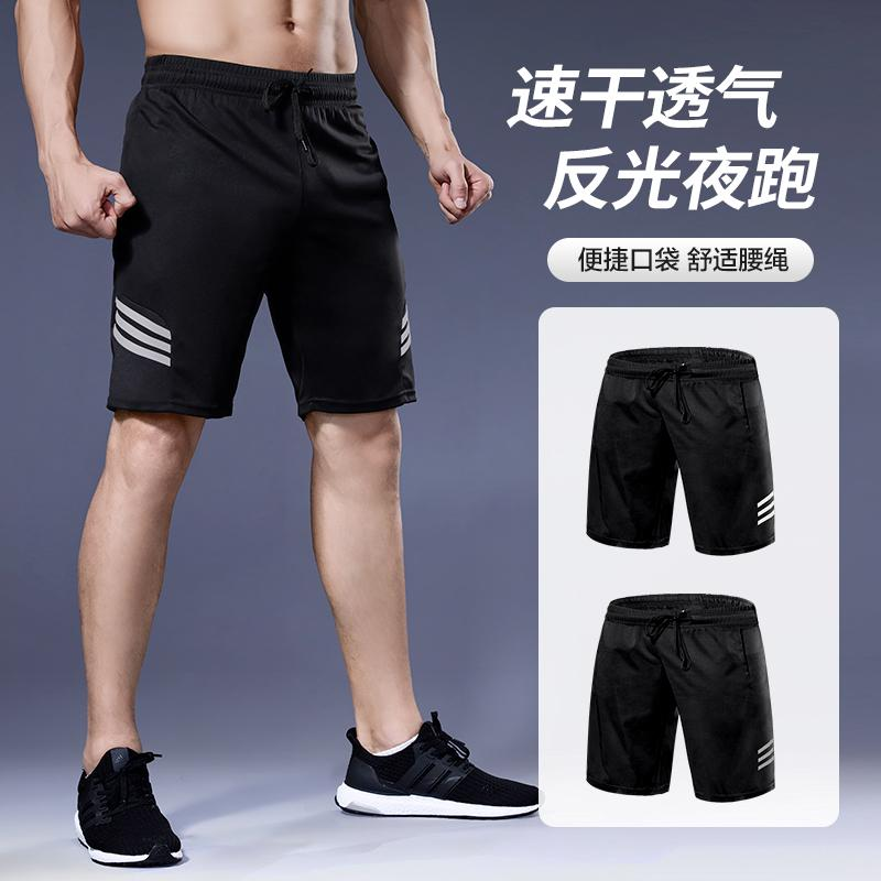 ***▨¤Summer Sports Shorts men's basketball running five-point pants breathable quick dry fitness big underwear pure c