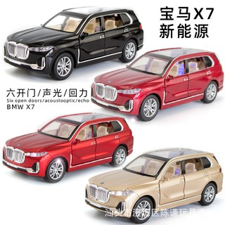 Chezhi New Energy x7 alloy car model with sound and light six-door car door shop gift toy