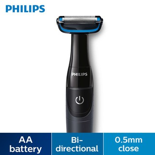 Philips Bodygroom Series 1000 BG1024/16