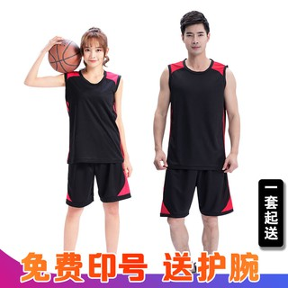Basketball suit male and female college students' custom lettering breathable shirts han edition game children summe