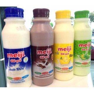 Best Seller! SUSU MEIJI THAI 450ml