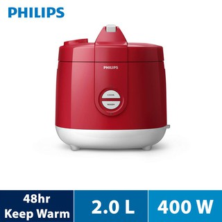 Philips Daily Collection Jar Rice Cooker HD3129/60