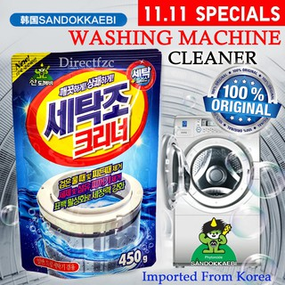 LOWEST PRICEOriginal Korea Washing Machine Cleaner  450G Big Pack / 450G x 4 Big Pack + Option to Add on Dust Remover