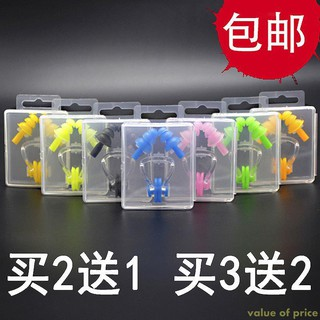 . Swimming nasal congestion earplugs set waterproof diving nose clip earplugs boxed super soft silicone nose p