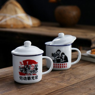 ﹍Creative ceramic cups of water mark cup with cover nostalgic huai imitation enamel tea urn do old office coffee