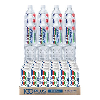 F&N 100Plus (24 x 325ml) + 100Plus Active Replenish (12 x 1L) [KL & SEL ONLY]