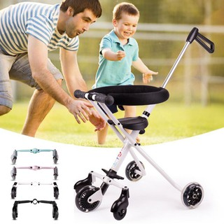 INN Kids Baby Stroller Auxiliary Wheel Portable Detachable Children Tricycle Accessories