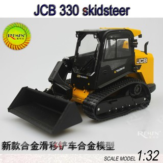 ROS JCB 330 skidsteer new sliding engineering forklift loader alloy simulation m