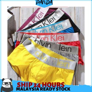 PandaShop-Men's Boxer Briefs UnderWear Random Colour