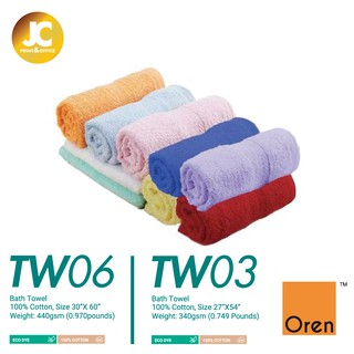 OREN SPORT 100% Cotton Bath Towel - TW03/TW06