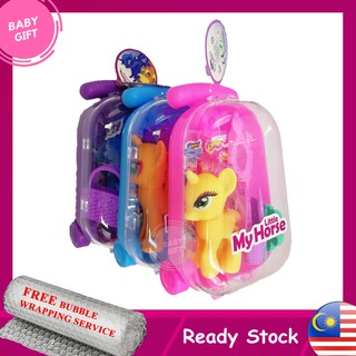 My Little Pony Series Collectible Luggage Case Toy Mini Toys 1 PCS