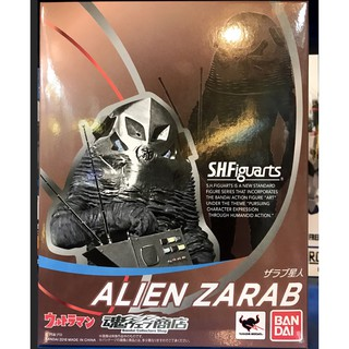 New Bandai Soul Qualification SHF First Generation Altman Zarab Ferocious Alien