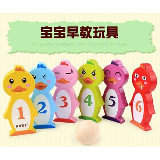 YeahOV Colorful Wooden Bowl Game Kids Indoor Bowling Set Animal Number Learning