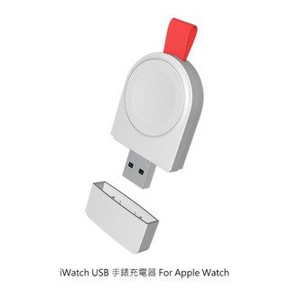 johnny auction iwatch usb watch charger for apple watch s1~s4 can use