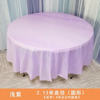 ️Ready Stock In Malaysia️ Color 84inch Round Dining Table Cover Cloth Birthday Party Tablecloth Decor