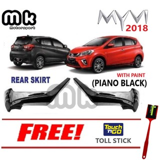 PERODUA MYVI 2018 Rear Skirt With Paint (Piano Shining Black Color) FREE Toll Stick