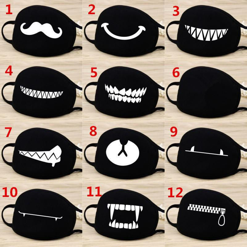 Korean Fashion Unisex Cartoon Teeth Mouth Black Cotton Half Face Mask